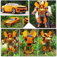 勾勾手 变形玩具金刚4 大号黄蜂声光汽车机器人模型男孩儿童