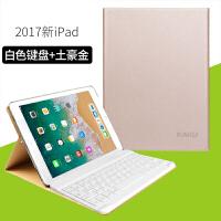 苹果2018新iPad保护套ipad air2全包壳pro9.7迷你键盘无线蓝牙超薄新ipad201
