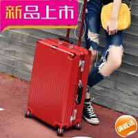 复古拉杆箱万向轮行李箱学生密码箱铝框旅行箱登机箱子男女