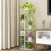 客厅省空间花盆落地式绿萝花架子多层室内家用阳台装饰架