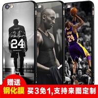苹果6s手机壳nba篮球iPhone6plus球星软硅胶i6p全包ipone六男