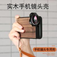 手机镜头壳专用壳苹果iPhonex苹果x广角XS微距XSmax保护壳iPhone8鱼眼iPhone