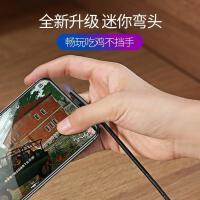 苹果数据线iPhone6手机7plus弯头6s充电线器iPhonex快充8plus加长8x冲电ipa