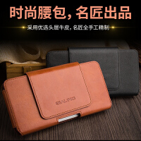 20190723200657079iphone7 plus真皮手机腰包苹果7简约手机套6 手机包简约皮套