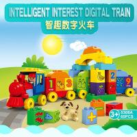 儿童益智字母早教玩具 大颗粒积木拼装数字小火车玩具 满月周岁生日礼物六一圣诞节新年礼品