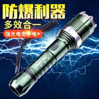 捷�N户外强光手电筒充电式防身电击棒防狼高压电棍LED灯
