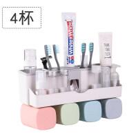 放牙刷牙膏水杯置物架自动挤器套装刷牙杯架子牙刷壁挂式神器放卫生间多功能