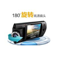 飞利浦CVR300行车记录仪高清广角汽车夜视1080P迷你旋转180度镜头