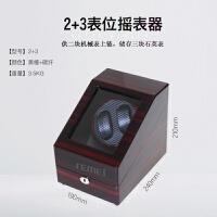 摇表器摇摆盒机械表自动上链盒手表上弦器晃表器旋转表盒