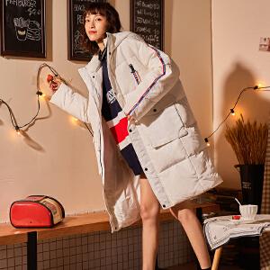 【2件3折价359.4元】唐狮冬装新款女中长款羽绒服加厚韩版潮流个性纯白织带纽扣