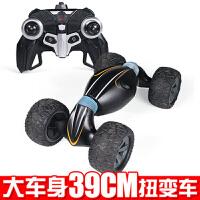 充电动赛车儿童玩具男孩加大号四驱越野车遥控汽车攀爬扭变车