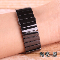 适用华为watch2表带二代手表不锈钢表带钢带金属运动版硅胶表带
