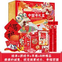 迪士尼欢乐中国年3d立体书儿童3d立体书翻翻书7 10岁 礼盒装 米奇90周年纪念版 绘本书儿童中国传统节日故事绘本图