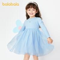【2件6折价:89.9】巴拉巴拉童装女童连衣裙春季2021新款宝宝洋气裙子儿童公主裙网纱