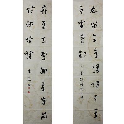 朱关田书法作品 镜片