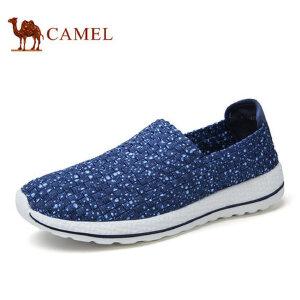 camel骆驼男鞋 休闲低帮鞋 透气松紧编织套脚乐福鞋 休闲男鞋