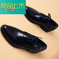 新品上市冬季皮鞋男加绒保暖男士商务正装休闲鞋尖头英伦韩版棉皮鞋子