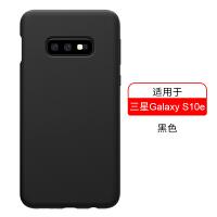 三星S10+手机壳s10全包保护壳GalaxyS10E液态硅胶保护软套 S10E【5.8英寸屏】感系列 黑色