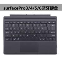 微软surface pro3 pro4蓝牙实体键盘保护盖实体键盘 surface Pro4浅灰带背光