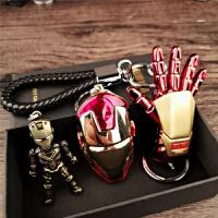 复联钢侠钥匙扣礼盒套装 男士金属锤子车钥匙链