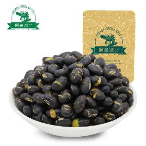 鳄鱼波比_干炒黑豆200gx2袋 原味休闲零食