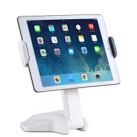 平板电脑ipad支架桌面苹果air2通用pro懒人支撑架子mini华为 通用多功能支撑架看片神器平