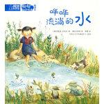 聪聪科学绘本系列・第一辑(全19册)