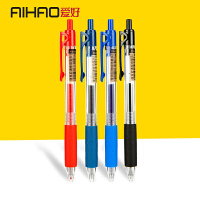 爱好 按动中性笔 蓝色0.5mm(单支)水笔/签字笔/碳素笔 489 当当自营