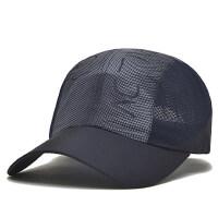 帽子男女士棒球帽速干户外透气凉帽防晒鸭舌帽遮阳太阳帽网帽