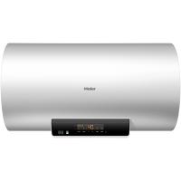 Haier/海尔 60升 电热水器 40℃水温恒定 准时预约EC6002-MC3