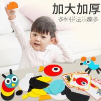 儿童玩具益智男孩女孩3-4周岁七巧板智力拼图蒙氏教具早教积木