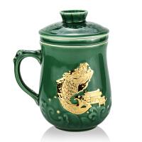 乾唐轩活瓷杯 新鱼跃龙门鎏金三件杯 创意陶瓷茶杯办公水杯子带盖