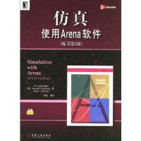 【二手旧书9成新】仿真使用Arena软件(原书第3版)(附CD-ROM光盘一张) (美)凯尔顿(Kelton,W.D.