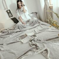 云貂绒毛毯2.3 法兰绒毛毯 加厚绒毯 毯子 珊瑚绒毛毯 230*250cm