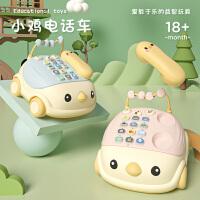 蓓臣儿童玩具电话机仿真座机婴儿益智早教宝宝音乐双语手机可啃咬