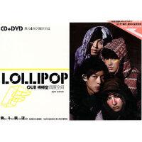 棒棒堂四度空�g2011全新�]�:(CD+DVD)舞力4射�W耀功�P