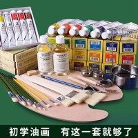 马利油画颜料工具套装24色50/170ML油画油彩颜料初学者手绘材料刮刀调色盘油画框画笔马力牌专业美术用品全套