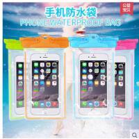 高触感强密封加厚耐用温泉游泳防水套手机防水袋iPhone6Plus潜水袋