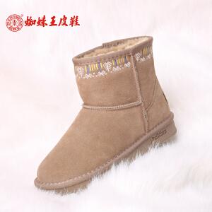 蜘蛛王雪地靴女短筒靴加绒冬季棉鞋女靴子冬靴真皮牛反绒学生女鞋