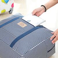 旅行收纳袋防水行李袋衣服衣物整理袋套装便携大号可套拉杆箱