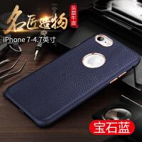 苹果7plus手机壳真皮iphone8高档6s男7p皮套iphonex全包iohone六新款ipon