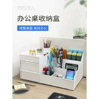 收纳盒桌面置物架钥匙书桌收纳神器文具抽屉式收纳架子办公桌用品