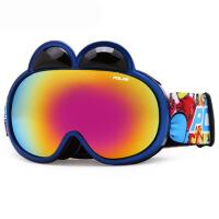 儿童滑雪镜 双层防雾雪镜户外防风眼镜 男童女童滑雪眼镜