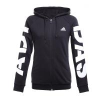 Adidas阿迪达斯  女子训练运动休闲针织夹克外套  BS3228  现