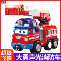 奥迪双钻超级飞侠儿童飞机玩具乐迪小爱男孩女孩礼物 儿童音乐玩具 声光版消防车大勇