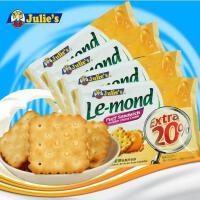 马来进口好吃的奶酪零食Julies茱蒂丝雷蒙德芝士乳酪夹心饼干216g