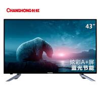 长虹(CHANGHONG)43M1 43英寸 蓝光节能LED平板液晶电视(黑色)