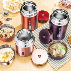 日本泰福高304不锈钢焖烧杯焖烧壶保温饭盒超长保温闷烧壶闷烧杯0.75L
