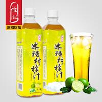 恒记 冰糖柠檬汁 浓缩柠檬茶 天然浓缩果味饮品 冲调饮料 1kg*2瓶