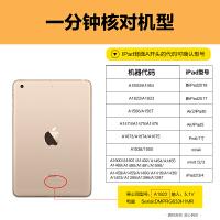 苹果ipad4保护套ipad2保护壳超薄平板电脑老款ipad3防摔壳子卡通可爱a1458 a395